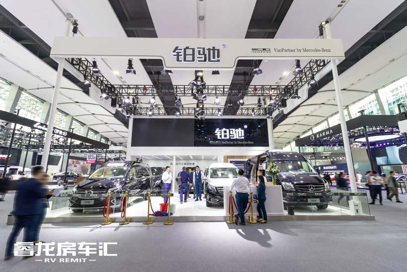 铂驰携多款高端定制奔驰商务车亮相2019广州国际车展