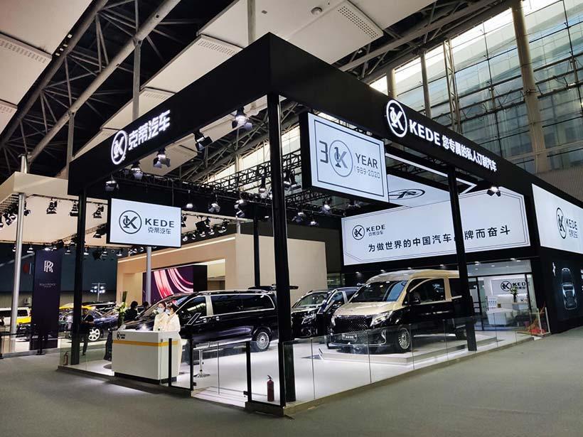 2020广州国际车展,年度新款克蒂圣母峰豪华商务车亮相