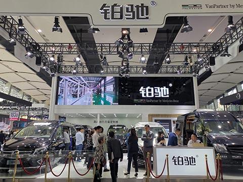 广州车展---星驰汽车铂驰品牌维努斯系列经典荣耀登场